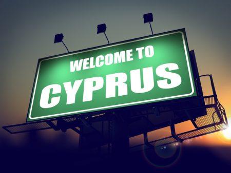 Вывеска в Кипре