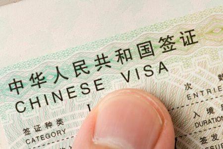 Транзитная виза в Китай