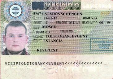 """Шенгенская виза """"C"""""""