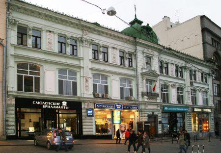 Посольства Республики Молдова в Москве