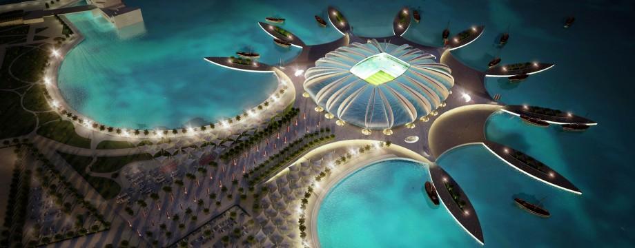 Современный Катар