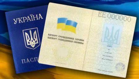 Изображение - Работа вахтой в россии для украинцев i-5-1-450x257