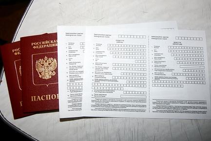 Миграционная карта