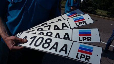 Автомобильные Луганские номера