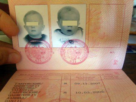 фото и информация о ребенке в загранпаспорте