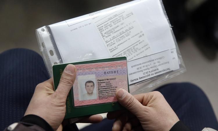 Патент иностранного гражданина 2017 горы
