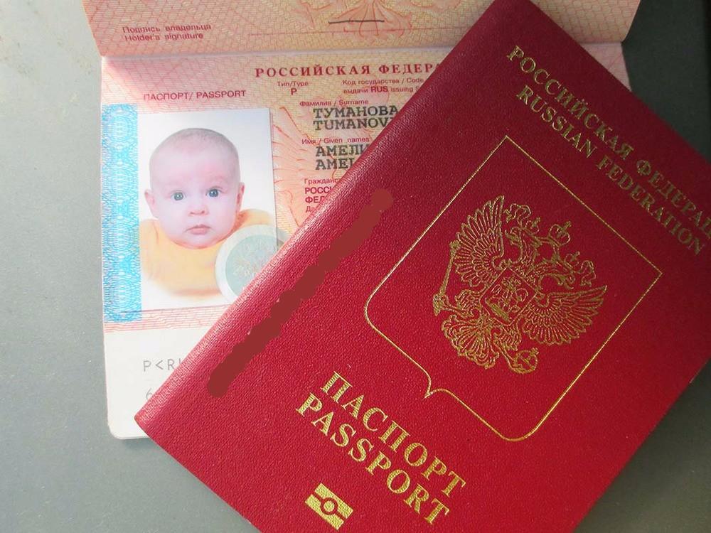 Как сделать заграничный паспорт в москве