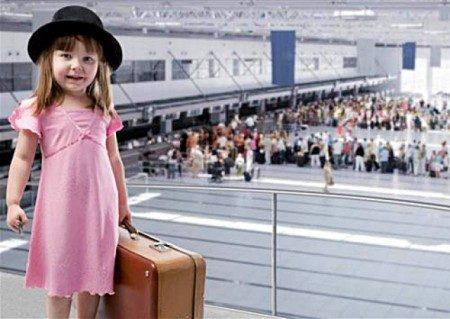 путешествие ребенка