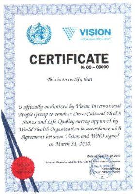 сертификаты о знании иностранного языка международного образца.