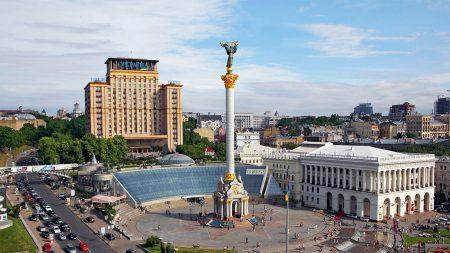 """Отель """"Украина"""", Киев, Украина"""