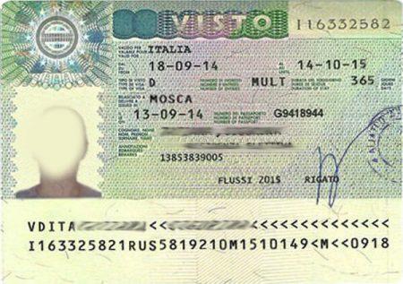 национальная виза в Италию категории D