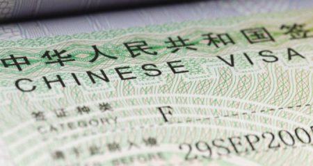 любое как получить визу в китай в гонконге если погодные условия