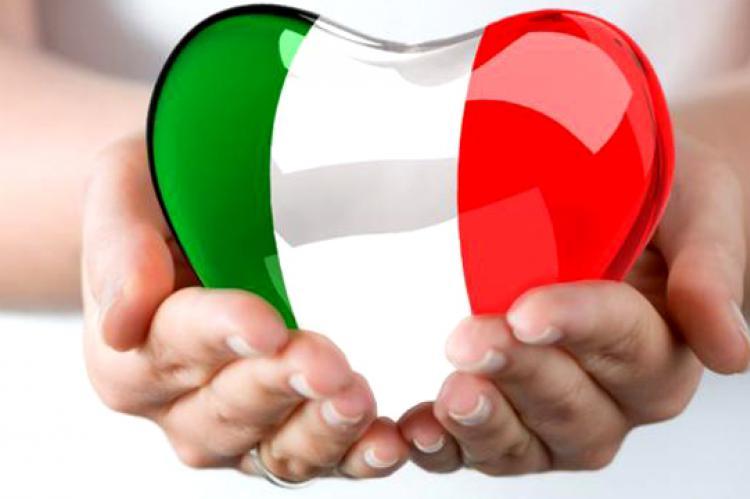 ВНЖ в Италии