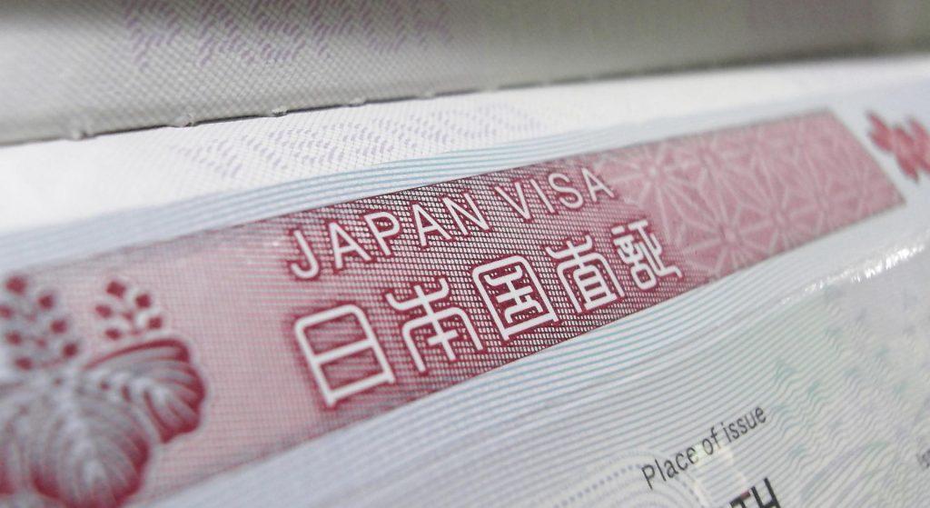 Заполнение анкеты на визу в Японию