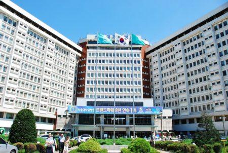 Конфуцианский университет