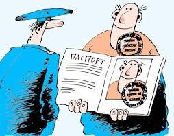 подделка документов