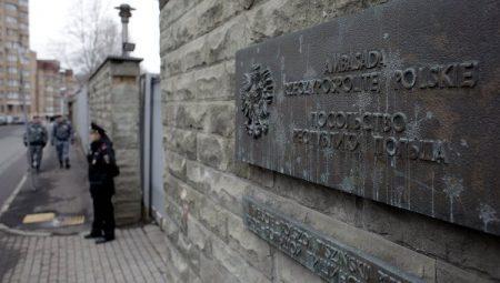Посольство Польши