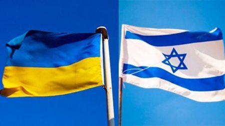 Безвизовый режим Украины и Израиля