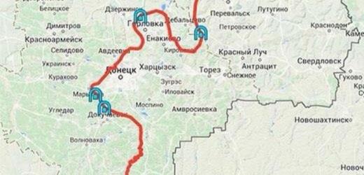 Границы ДНР
