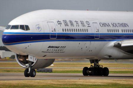 """Авиакомпания """"China Southern Airlines"""""""