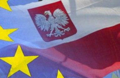Польша - член ЕС