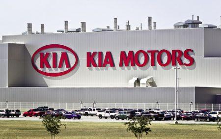 завод KIA в Квасунге