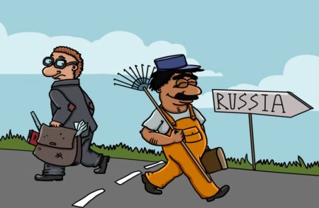 Мигранты в Россию