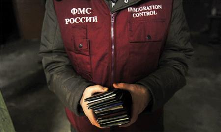 нелегальной миграции в РФ