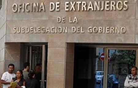 Государственный департамент по делам иностранцев, Сантьяго