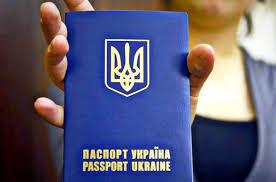 паспорт украинца