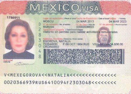 виза в Мексику на 10 лет
