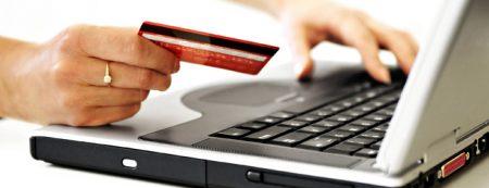 Покупка билета в интернете