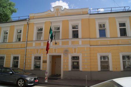 Консульство и посольство Мексики