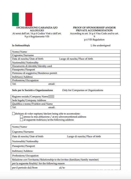 Образец приглашения в Италию