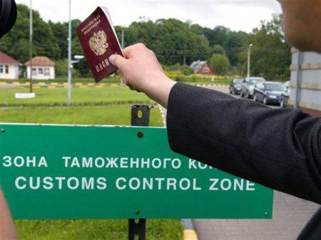 Граница Эстонии с Россией