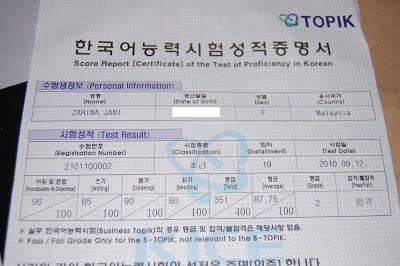 сертификат TOPIK