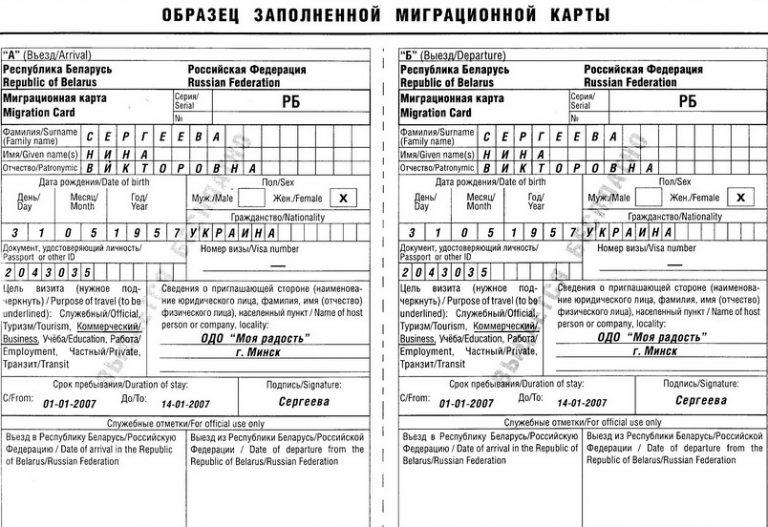 найти работу в россии украинцу
