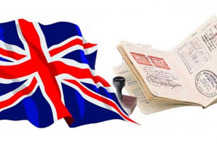 Въезд в Великобританию