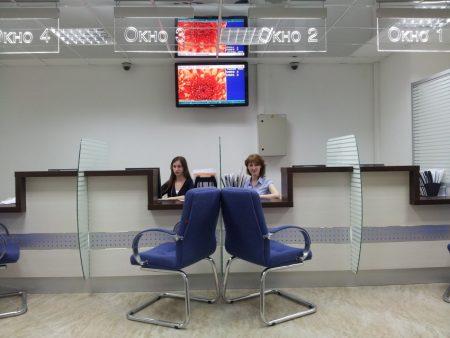 Визовый центр Австрии в г. Сочи