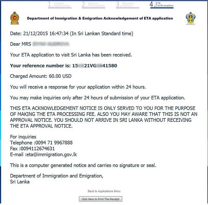 Подтверждение ЕТА на Шри-Ланку