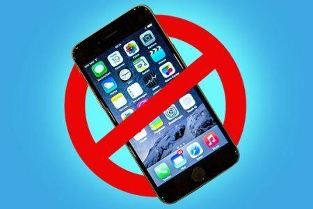 Запрещено польоваться телефоном во время экзамена