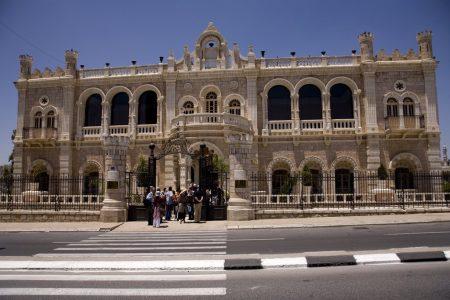Дворец Ясира в Вифлееме, Палестина