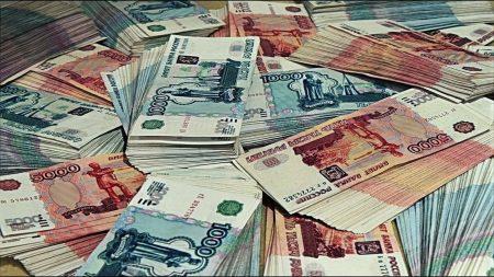 Очень много денег