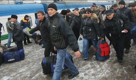 Эмиграция с Украины