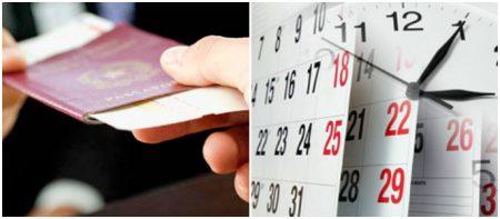 Сроки оформления визы могут уменьшиться, если Вы будете оформлять визу через туристическую фирму