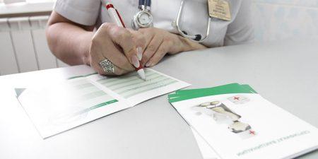 Медицинская запись