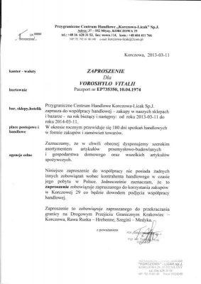 приглашение для бизнес-визы в Польшу