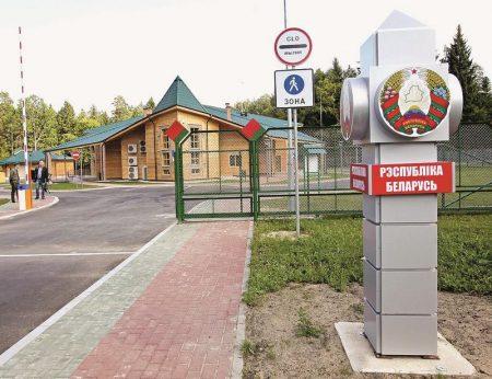 Пересечение и прохождение границы Беларусь-Польша на автомобиле : что можно провозить и бронирование очереди