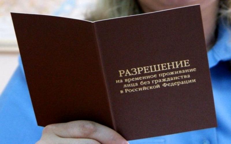 Права по приему документов на рвп конце