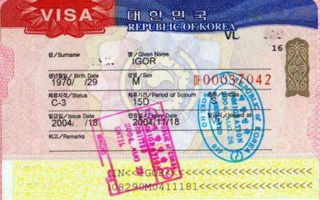 Рабочая виза в Южную Корею